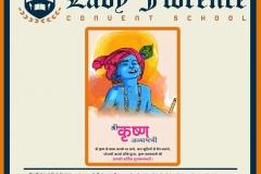 Krishna_Janmastmi